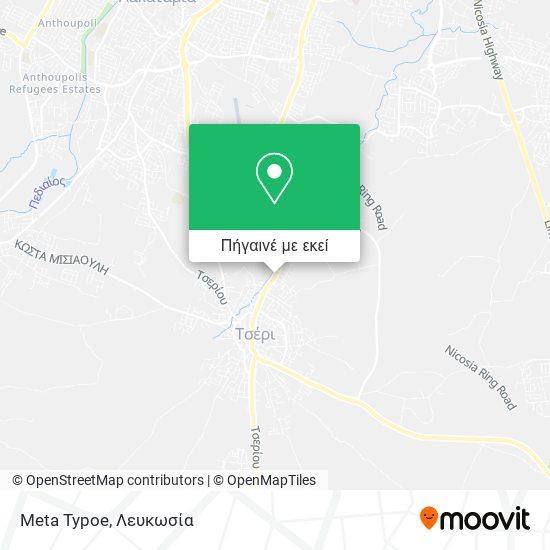 Meta Typoe χάρτης