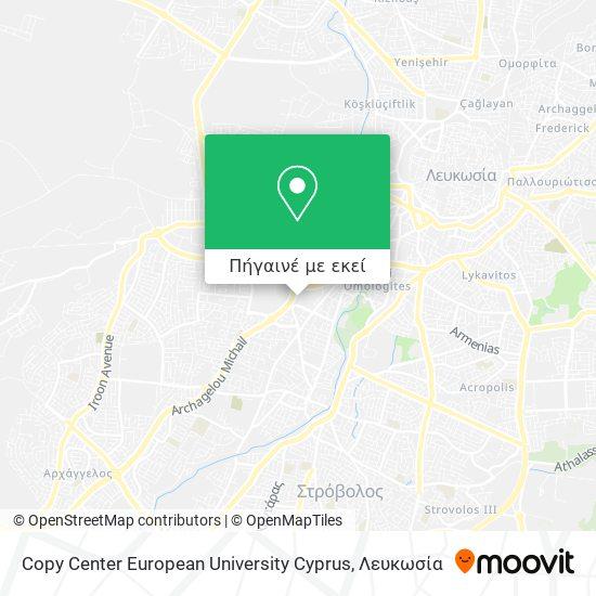 Copy Center European University Cyprus χάρτης