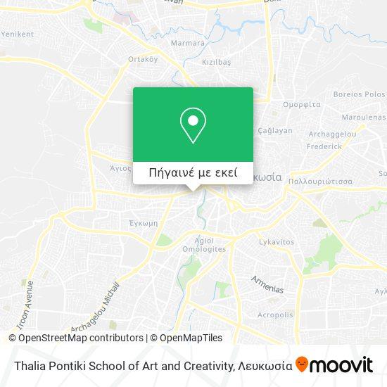 Thalia Pontiki School of Art and Creativity χάρτης