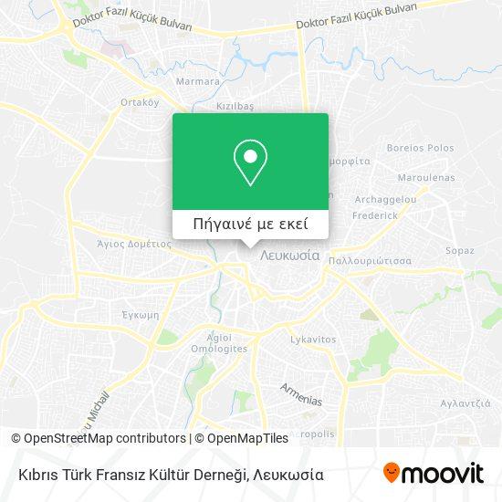 Kıbrıs Türk Fransız Kültür Derneği χάρτης