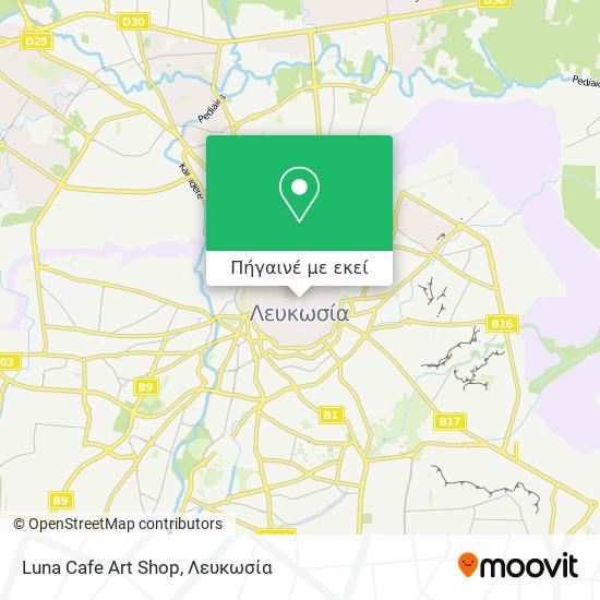 Luna Cafe Art Shop χάρτης