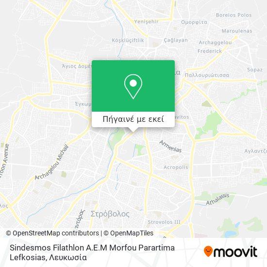 Sindesmos Filathlon A.E.M Morfou Parartima Lefkosias χάρτης