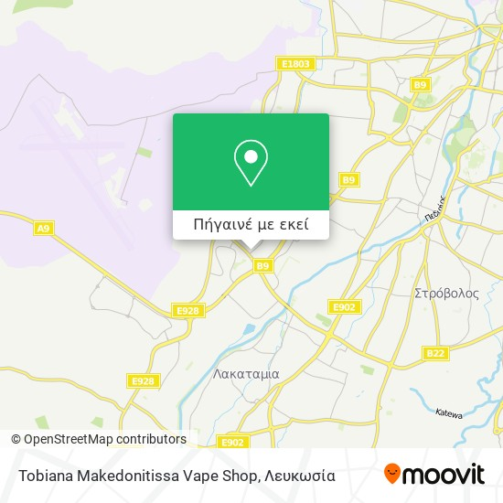 Tobiana Makedonitissa Vape Shop χάρτης