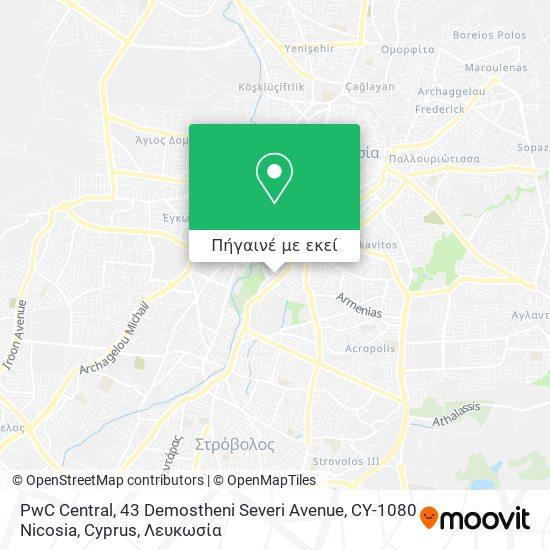 PwC Central, 43 Demostheni Severi Avenue, CY-1080 Nicosia, Cyprus χάρτης
