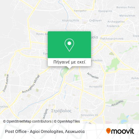 Post Office - Agioi Omologites χάρτης