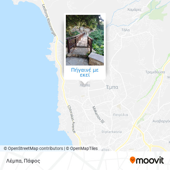 Λέμπα χάρτης
