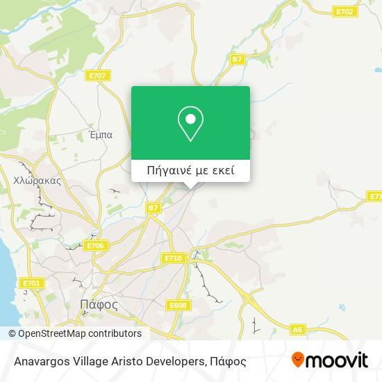 Anavargos Village Aristo Developers χάρτης