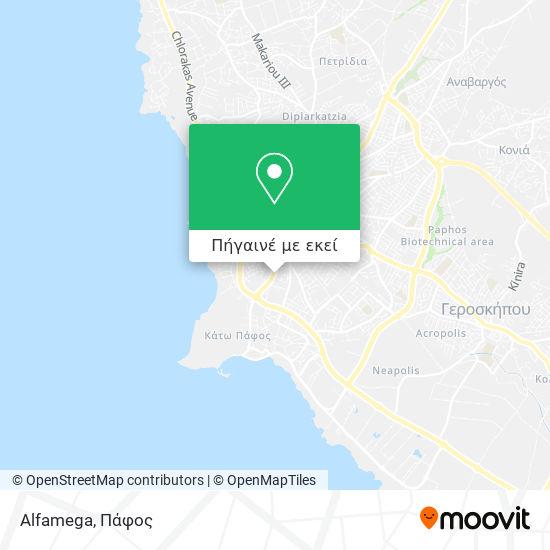 Alfamega χάρτης