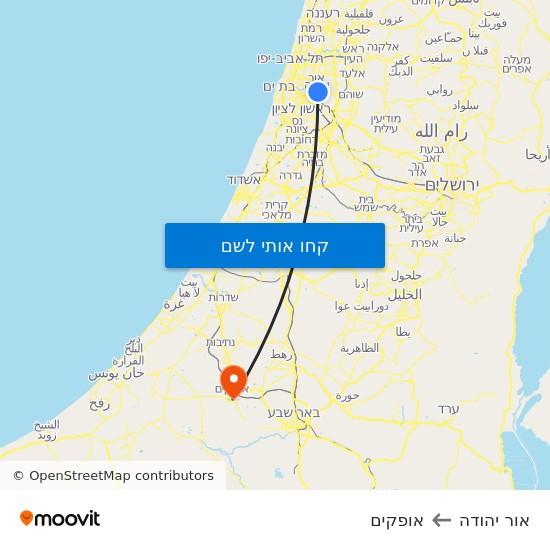 מפת אור יהודה לאופקים