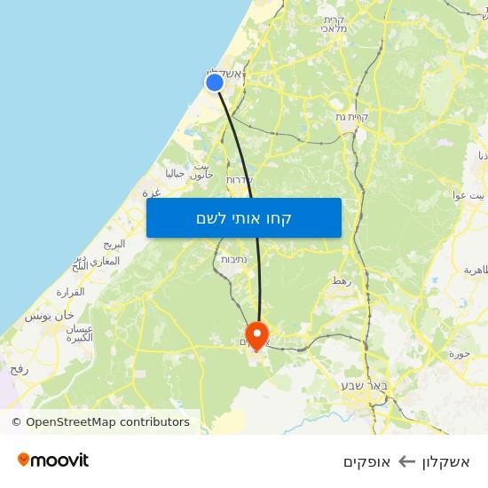 מפת אשקלון לאופקים