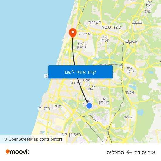 מפת אור יהודה להרצלייה