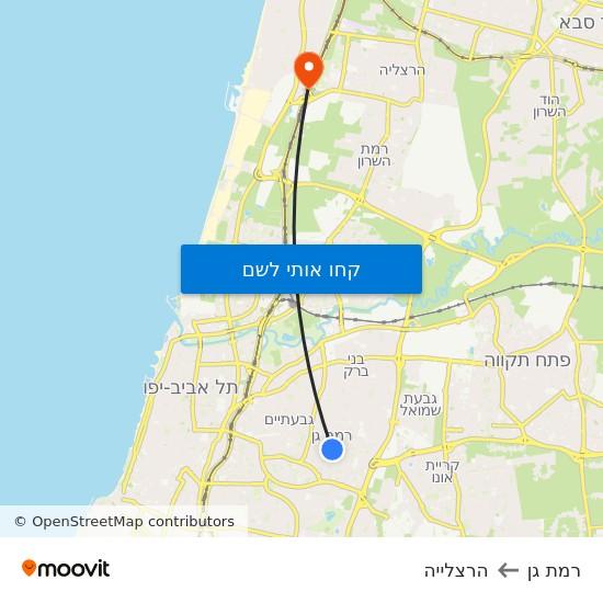 מפת רמת גן להרצלייה