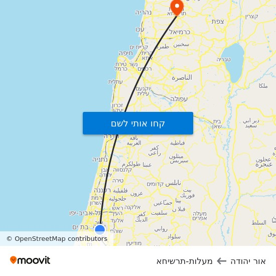 מפת אור יהודה למעלות-תרשיחא