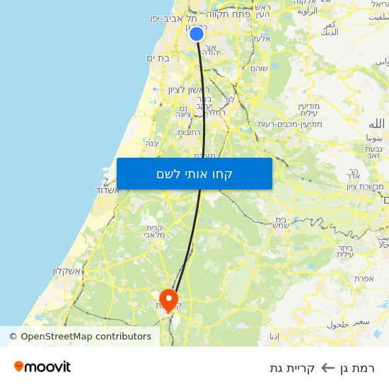 מפת רמת גן לקריית גת