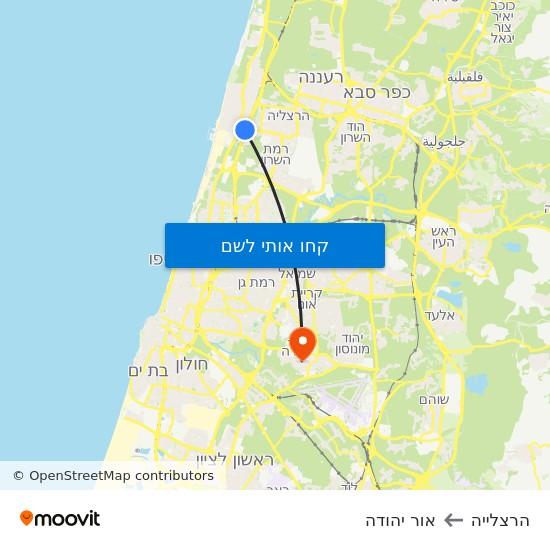 מפת הרצלייה לאור יהודה