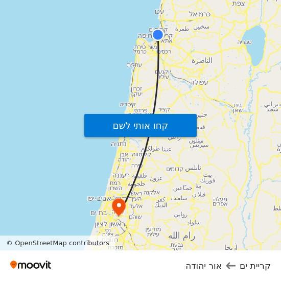 מפת קריית ים לאור יהודה