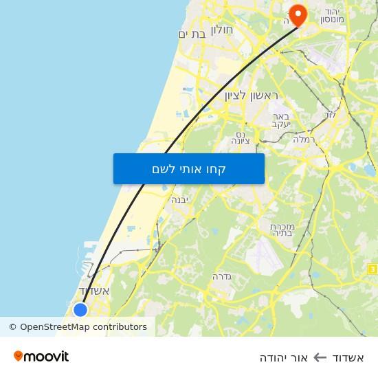 מפת אשדוד לאור יהודה