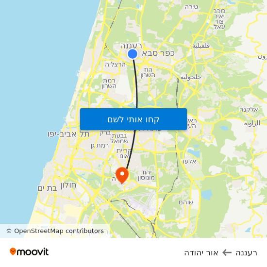 מפת רעננה לאור יהודה