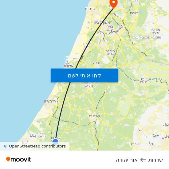 מפת שדרות לאור יהודה