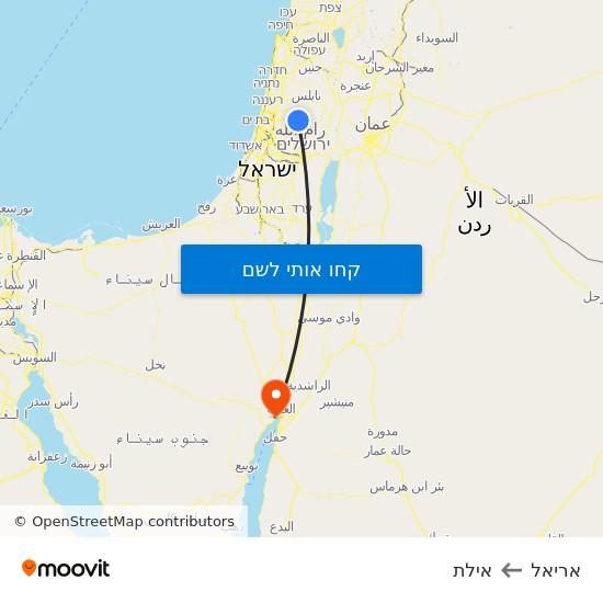 מפת אריאל לאילת