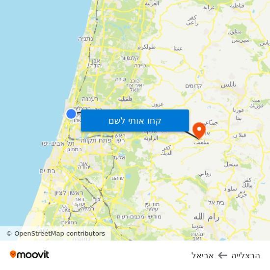 מפת הרצלייה לאריאל