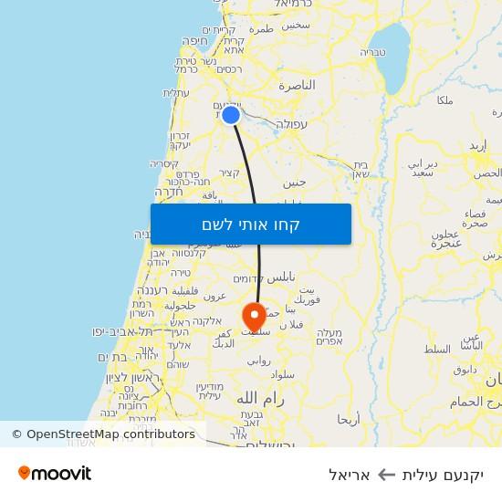 מפת יקנעם עילית לאריאל