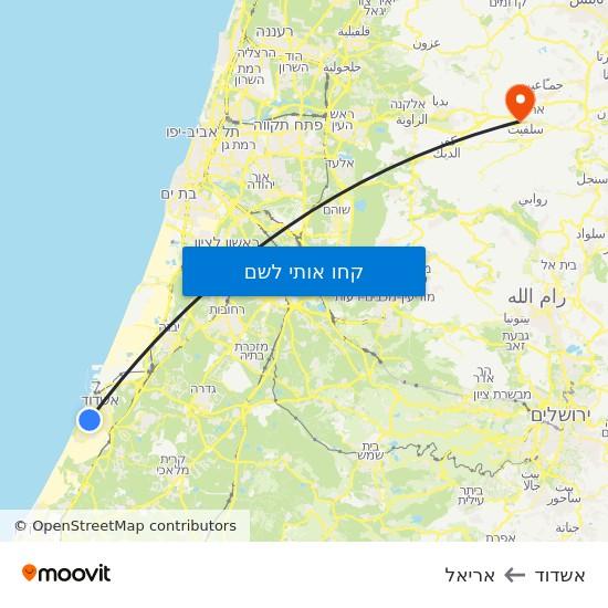 מפת אשדוד לאריאל