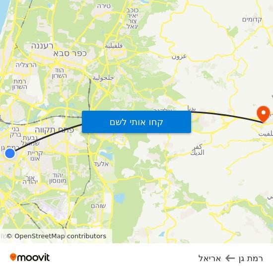 מפת רמת גן לאריאל
