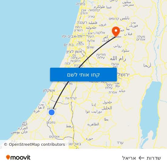 מפת שדרות לאריאל