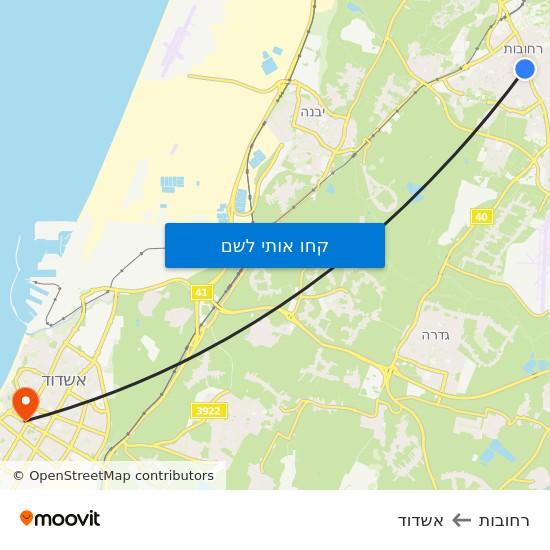 מפת רחובות לאשדוד