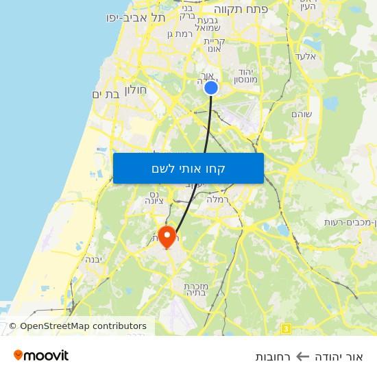 מפת אור יהודה לרחובות
