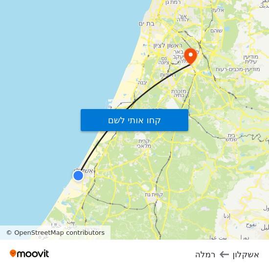 מפת אשקלון לרמלה