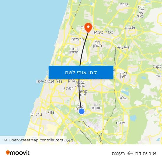 מפת אור יהודה לרעננה