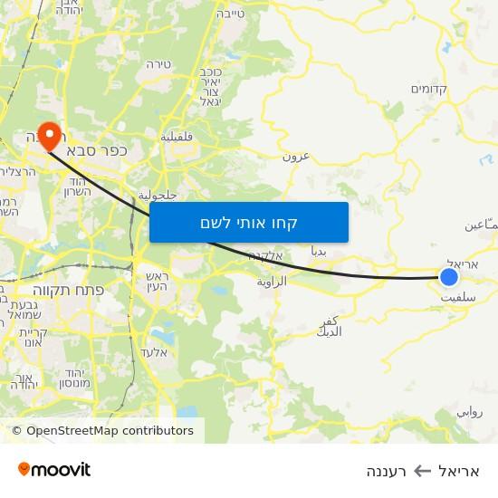 מפת אריאל לרעננה