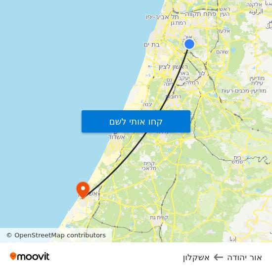 מפת אור יהודה לאשקלון