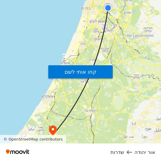 מפת אור יהודה לשדרות