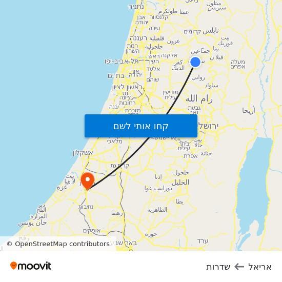 מפת אריאל לשדרות