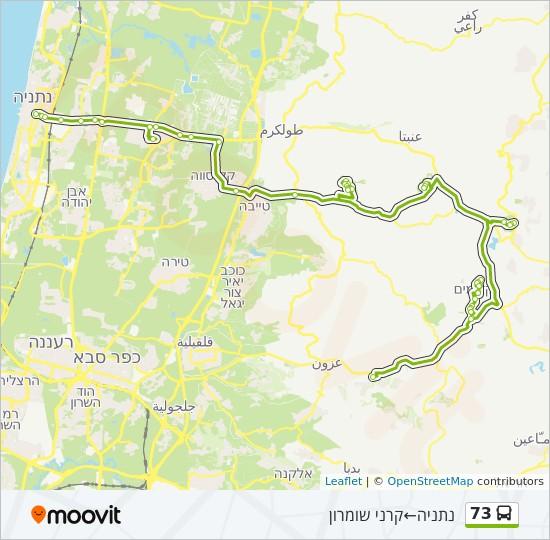 משהו רציני קו 73: לוח זמנים, תחנות ומפות - נתניה ← קרני שומרון YS-79