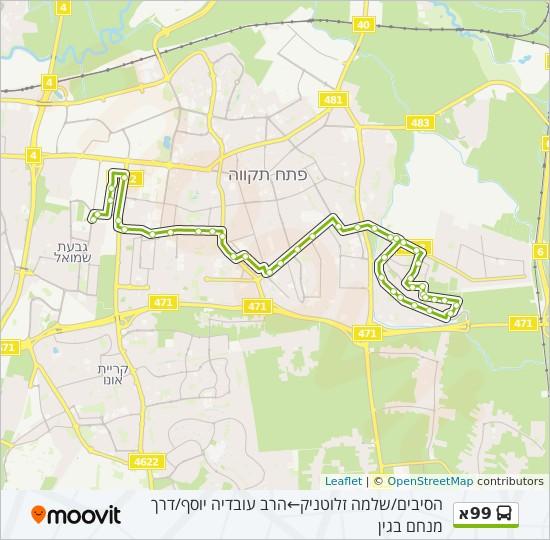 מפת המסלול של קו  99א