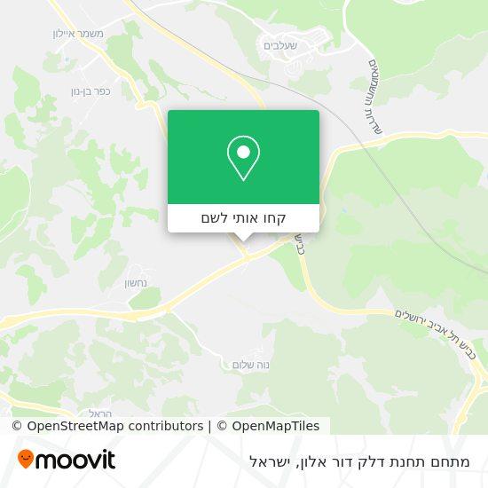מפת מתחם תחנת דלק דור אלון