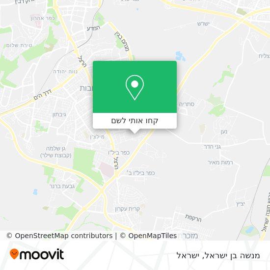 מפת מנשה בן ישראל
