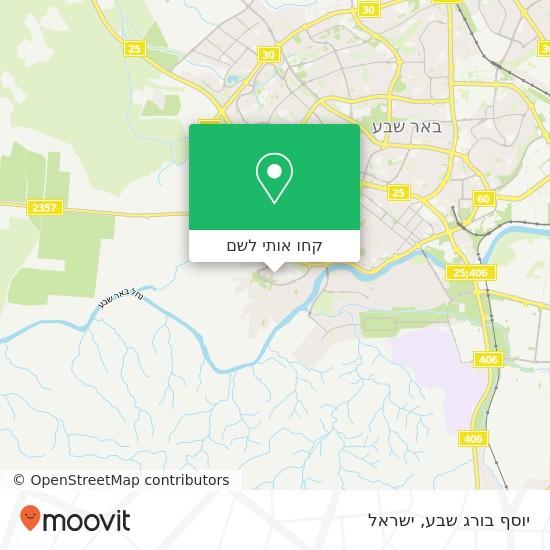 מפת יוסף בורג שבע