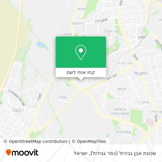 מפת שכונת אבן גבירול (כפר גבירול)
