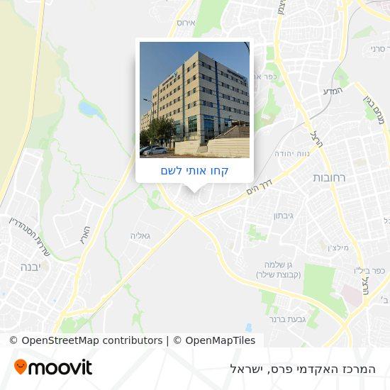 מפת המרכז האקדמי פרס