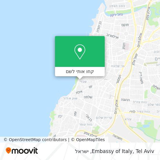 מפת Embassy of Italy, Tel Aviv