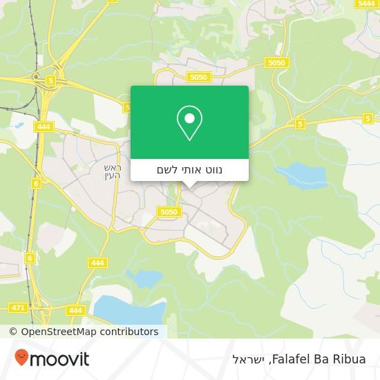 מפת Falafel Ba Ribua