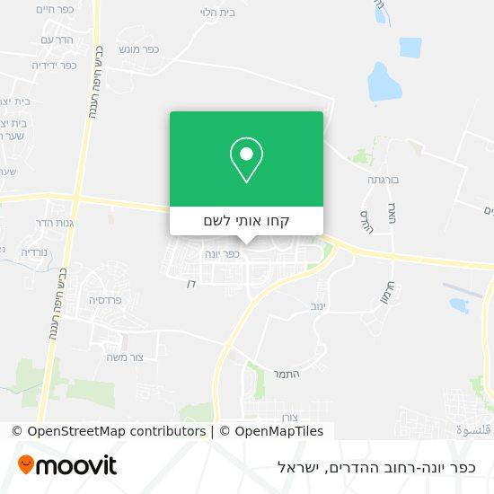 מפת כפר יונה-רחוב ההדרים
