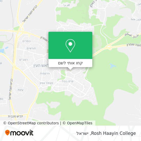 מפת Rosh Haayin College