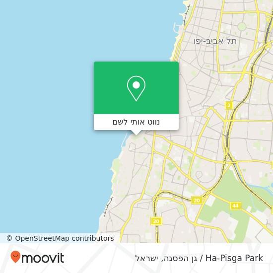 מפת Ha-Pisga Park / גן הפסגה
