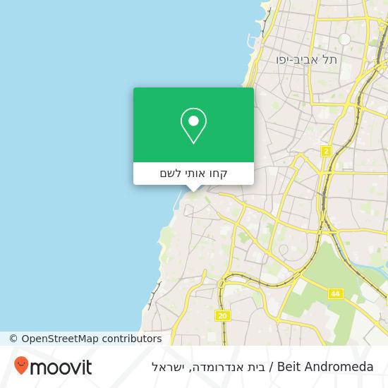 מפת Beit Andromeda / בית אנדרומדה